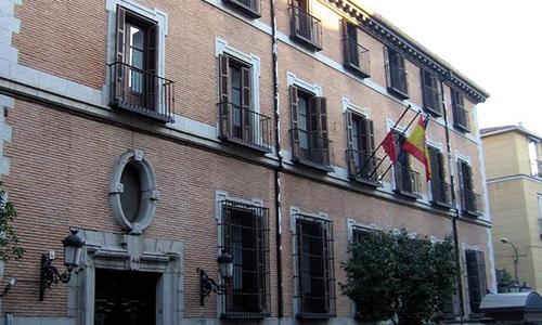 Biblioteca - Escuela Superior de Canto de Madrid